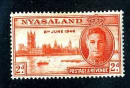 1258  Nyasaland 1946  Scott #83  M*  Offers Welcome! - Nyassaland (1907-1953)