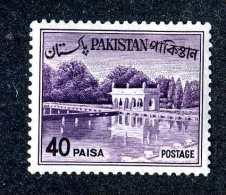 1335  Pakistan 1962  Scott #138  M*  Offers Welcome! - Pakistan