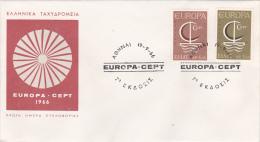 Greece 1966 Europa FDC - 1966