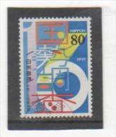 JAPON 1995 YT N° 2173 Oblitéré - 1989-... Emperor Akihito (Heisei Era)