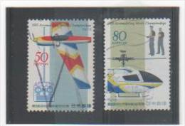JAPON 1995 YT N° 2206-07 Oblitéré - 1989-... Emperor Akihito (Heisei Era)