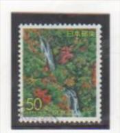 JAPON 1995 YT N° 2230 Oblitéré - 1989-... Emperor Akihito (Heisei Era)