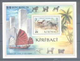 KIRIBATI BLOC SPECIMEN MNH TBE AÑO 1994 - HONG KONG 94 - YEAR OF THE DOG 1994 - Kiribati (1979-...)