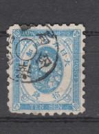 Yvert 54 Oblitéré - Japan