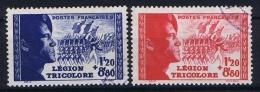 France: Yv 565-566, Pour La Légion Tricolore, Oblitéré/cancelled - Frankrijk