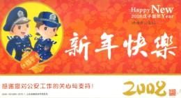 Police Policeman Policewoman  Gendarmerie ,     Prepaid Card, Postal Stationery - Police - Gendarmerie