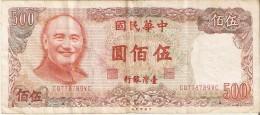 BILLETE DE TAIWAN DE 500 YUAN DEL AÑO 1981   (BANKNOTE) RARO - Taiwan