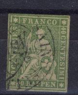 Schweiz Michel No. 17 II B ym gestempelt used