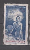 KOUANG-TCHEOU YT PA 4 Neuf** - Kouang-Tcheou (1906-1945)