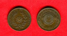 PARAGUAY - 2 CENTESIMOS 1870 - Paraguay