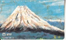 JAPAN - Volcano(291-170), 07/92, Used - Volcanos