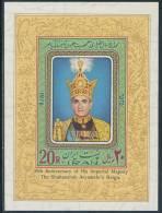 IRAN 1976 MOHAMMED REZA SHAH PAHLAVI IN CORONATION ROBE S/S SC# 1910 VF MNH - Iran