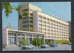 """Öskemen / Hauptstadt Von Ostkasachstan / Hotel M. Oldtimer/ Pkw - N. Gel. - Verlag """"Zhalyn"""", Alma-Ata 1976 - Kasachstan"""