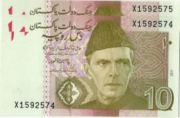 A LOT OF 2 Pcs PAKISTAN New 10 Rupees Signature Is YASIN ANWAR X Prefix REPLACEMENT Banknotes 2011 - Pakistan