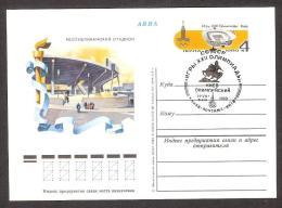 Olympic 1980 USSR Postmark + Stationary Card XXII Olimpic Games In Kiev - Ete 1980: Moscou