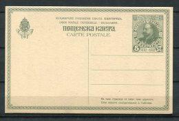 Bulgaria 1912 Nice Mint Czar Ferdinand Picture  Postal Stationary Card Unused - 1879-08 Principalty