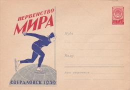 Russia 1959  Ice Skating Unused  Pre Stampe Cover - Skateboard
