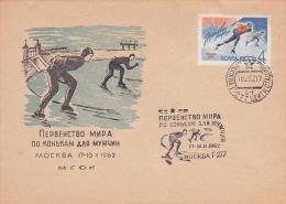 Russia 1962  Ice Skating Souvenir Cover - Skateboard
