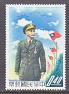 ROC  1204  ** - 1945-... Republic Of China