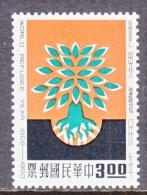 ROC  1253    **   WRY - Unused Stamps