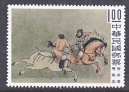 ROC  1261    **   HORSE RIDERS - Unused Stamps