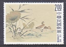 ROC  1264    **   FAUNA  BIRDS  DUCKS - 1945-... Republic Of China