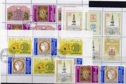 Kleinbogen 1988 Bulgarien 3597,3713,3729 Plus 6-KB O 10€ Stamps On Stamps Sheetlet Philatelic Of France Danmark Bulgaria - Gemeinschaftsausgaben
