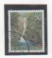 JAPON 1996 YT N° 2267 Oblitéré - 1989-... Emperor Akihito (Heisei Era)
