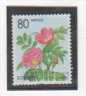 JAPON 1996 YT N° 2275 Oblitéré - 1989-... Emperor Akihito (Heisei Era)