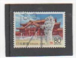 JAPON 1996 YT N° 2282-83 Oblitéré - 1989-... Emperor Akihito (Heisei Era)