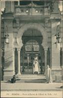 ALGERIE  BISKRA / Porte D'Entrée De L'Hôtel De Ville / - Biskra