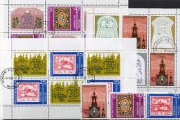 Kleinbogen 1988 Bulgarien 3492,3696,3713 Plus 6-KB O 9€ Stamps On Stamps Sheetlet Expo Philatelic Of Sweden CSR Bulgaria - Gemeinschaftsausgaben