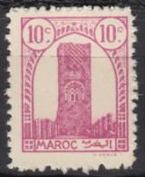 N° 204 - X X - ( C 1024 ) - Marokko (1891-1956)