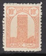 N° 220 - X X - ( C 1038 ) - Marokko (1891-1956)