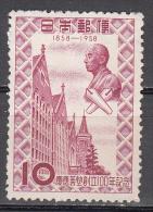 Japan  Scott No. 659   Used   Year 1958 - 1926-89 Keizer Hirohito (Showa-tijdperk)