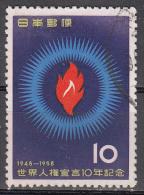 Japan  Scott No. 661   Used   Year 1958 - 1926-89 Keizer Hirohito (Showa-tijdperk)