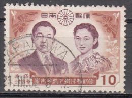 Japan  Scott No. 668   Used  Year 1959 - 1926-89 Emperor Hirohito (Showa Era)