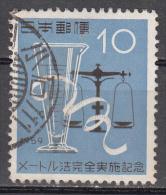 Japan  Scott No. 673    Used    Year 1959 - 1926-89 Keizer Hirohito (Showa-tijdperk)