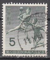 Japan  Scott No. 816    Used   Year 1964 - Gebruikt