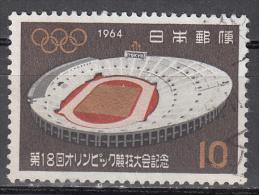Japan  Scott No. 822    Used   Year 1964 - Gebruikt