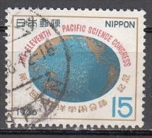 Japan  Scott No. 893     Used    Year 1966 - 1926-89 Keizer Hirohito (Showa-tijdperk)
