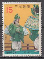 Japan  Scott No. 1052   Used   Year 1970 - 1926-89 Emperor Hirohito (Showa Era)