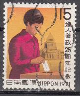 Japan  Scott No. 1054   Used   Year 1971 - 1926-89 Emperor Hirohito (Showa Era)