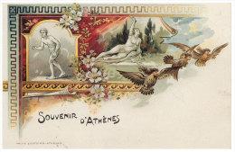 Greece  (REPRINT) - Athenes - SOUVENIR D'ATHENES 2 - - Greece