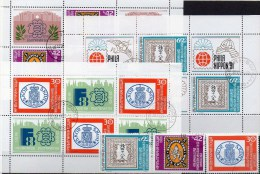 Kleinbogen 1988 Bulgarien 3664,3713,3937 Plus 6-KB O 8€ Stamp On Stamps Sheetlet Expo Philatelic FINLAND NIPPON Bulgaria - Gemeinschaftsausgaben