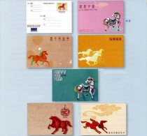 Taiwan Pre-stamp Postal Cards 2013 Chinese New Year Zodiac -Horse 2014 - 1945-... République De Chine