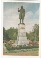Monument To Writer V.Belinski - Penza - 1961 - Russia USSR - Unused - Russie