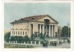 Cinema Theatre Rodina - Penza - 1961 - Russia USSR - Unused - Russie