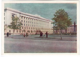 House Of Soviets - Penza - 1961 - Russia USSR - Unused - Russie