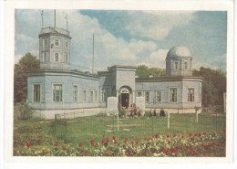 Ulyanov Observatory - Penza - 1961 - Russia USSR - Unused - Russie